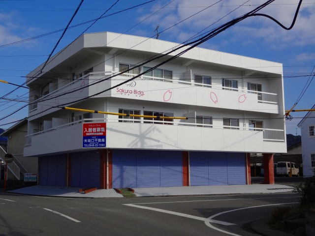 SAKURAビル1階店舗(A・B号)