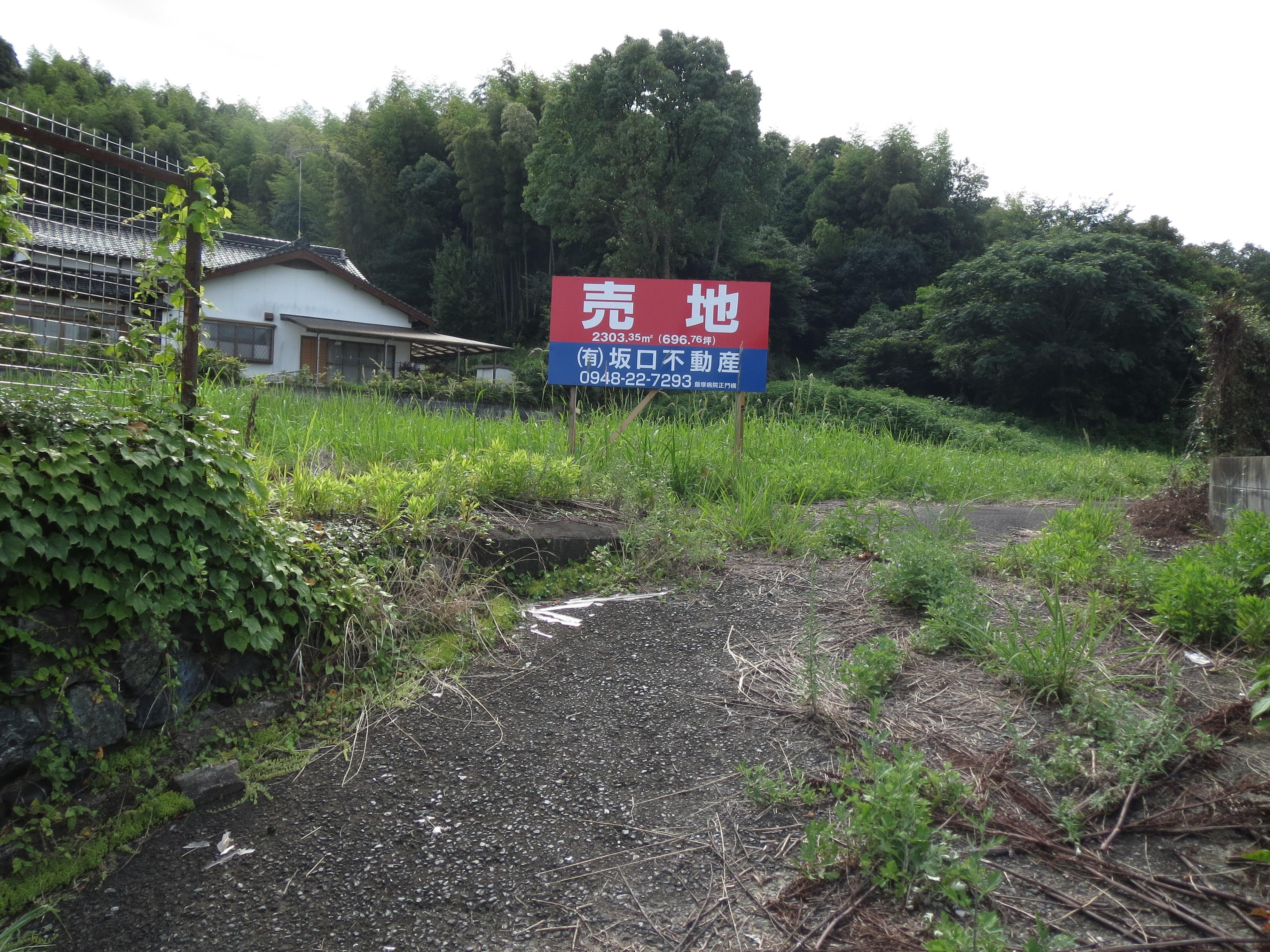 目尾売地(S売地)
