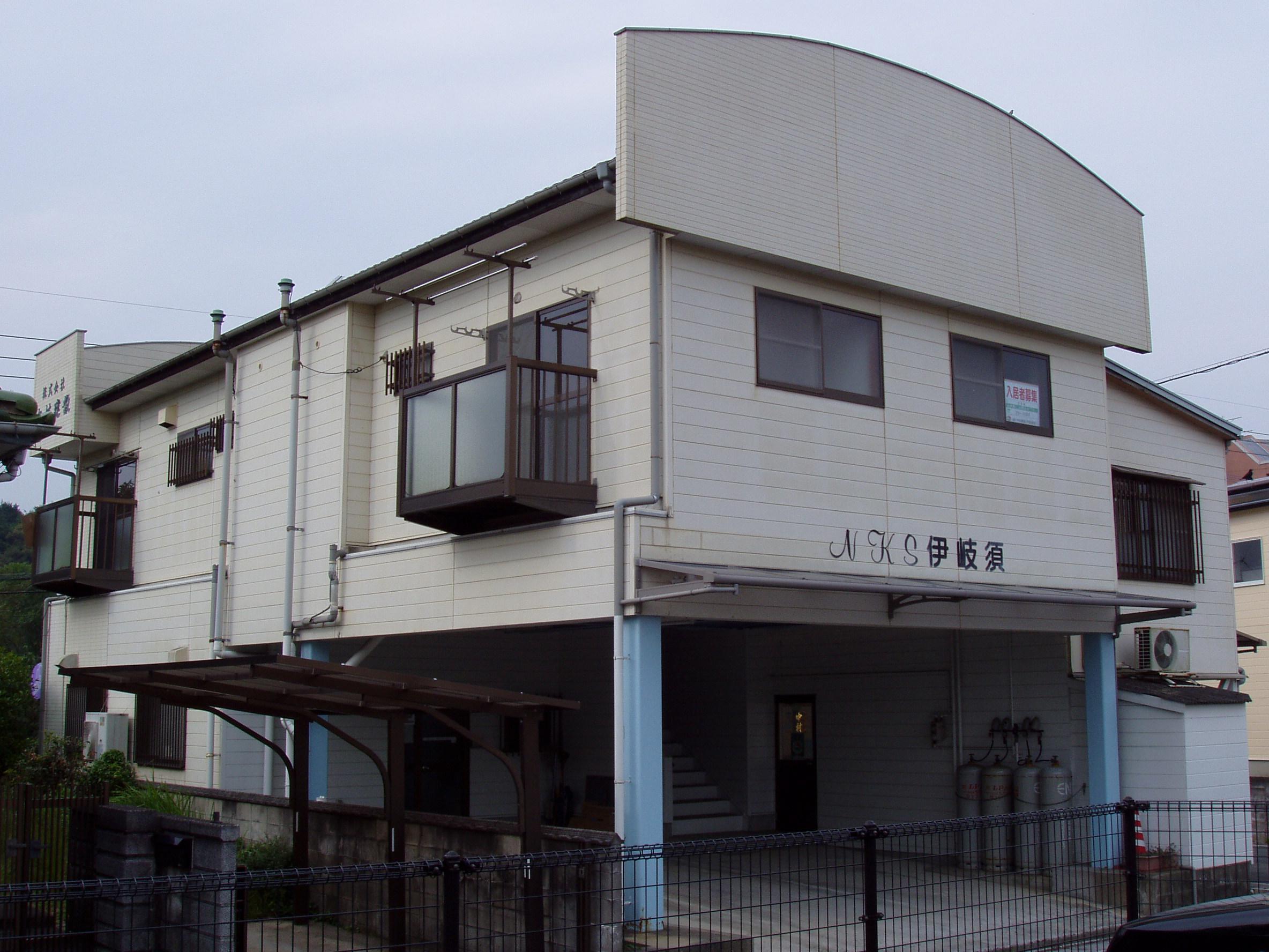 NKS伊岐須